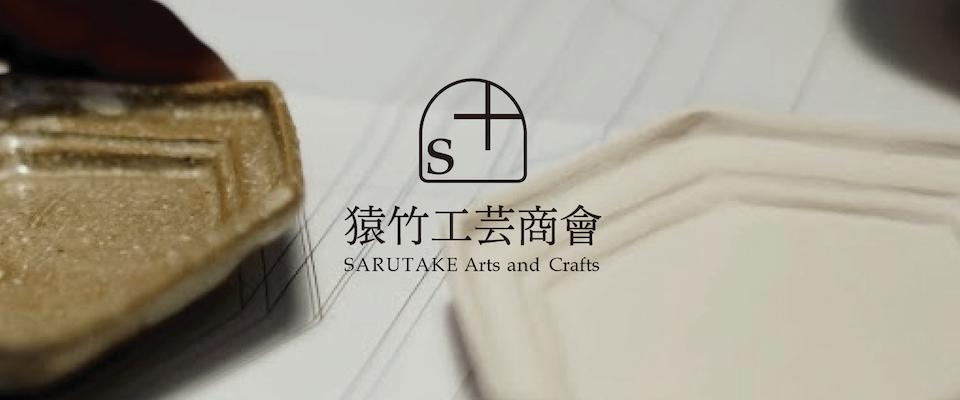 TAKETA ART CULTURE  | 竹田アートカルチャー